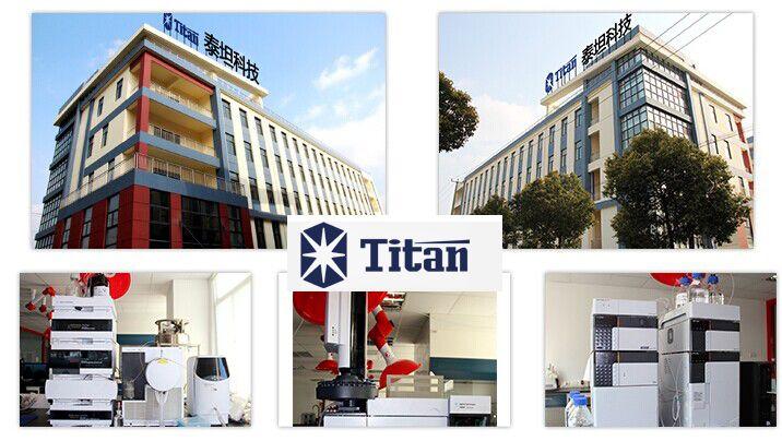 上海泰坦科技有限公司呼吸防护应