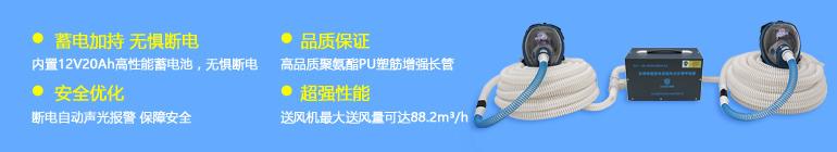 长管呼吸器